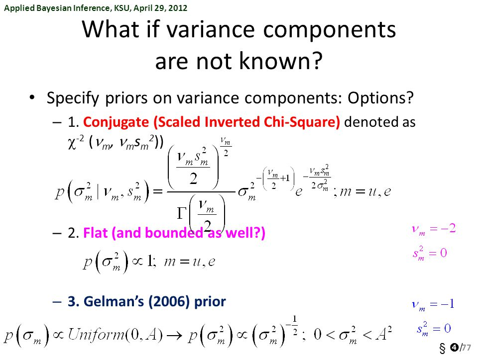 What if variance components are not known