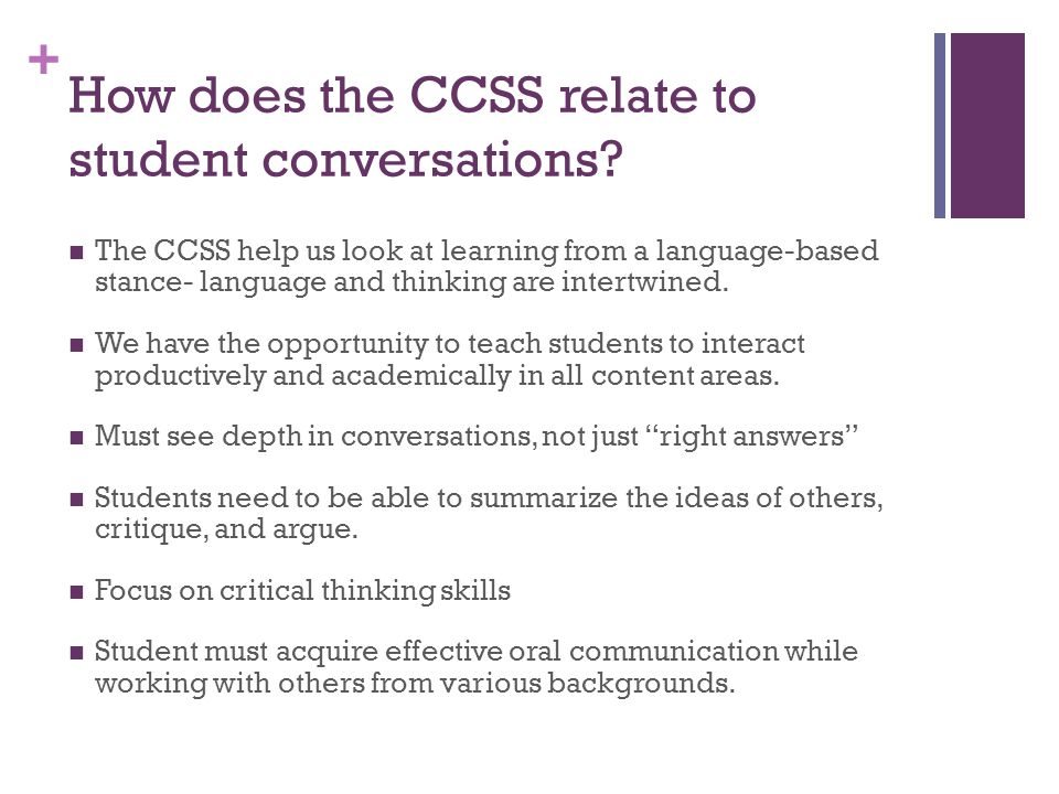 How does the CCSS relate to student conversations