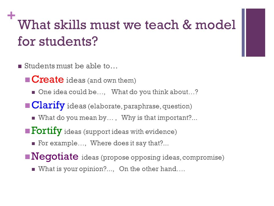 What skills must we teach & model for students