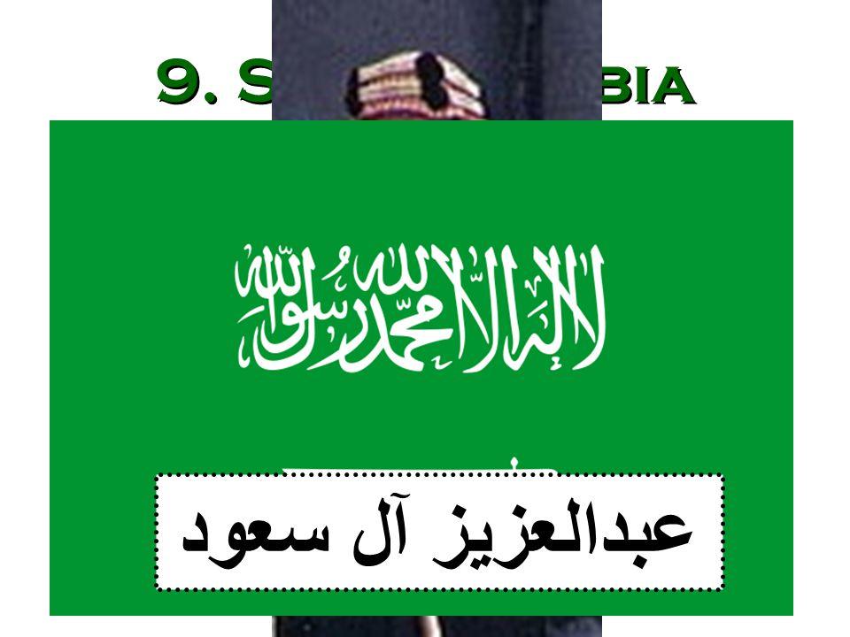 عبدالعزيز آل سعود 9. Saudi Arabia