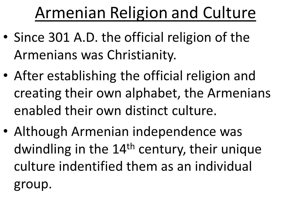 Armenian Religion and Culture