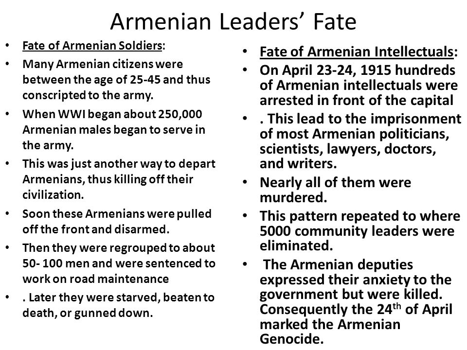 Armenian Leaders' Fate
