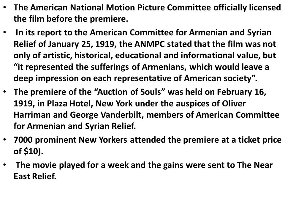 The American National Motion Picture Committee officially licensed the film before the premiere.