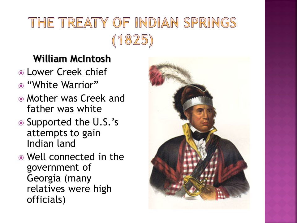 The Treaty of Indian springs (1825)