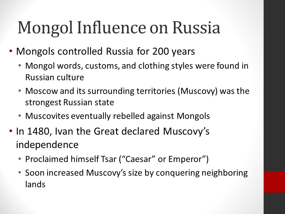 Mongol Influence on Russia