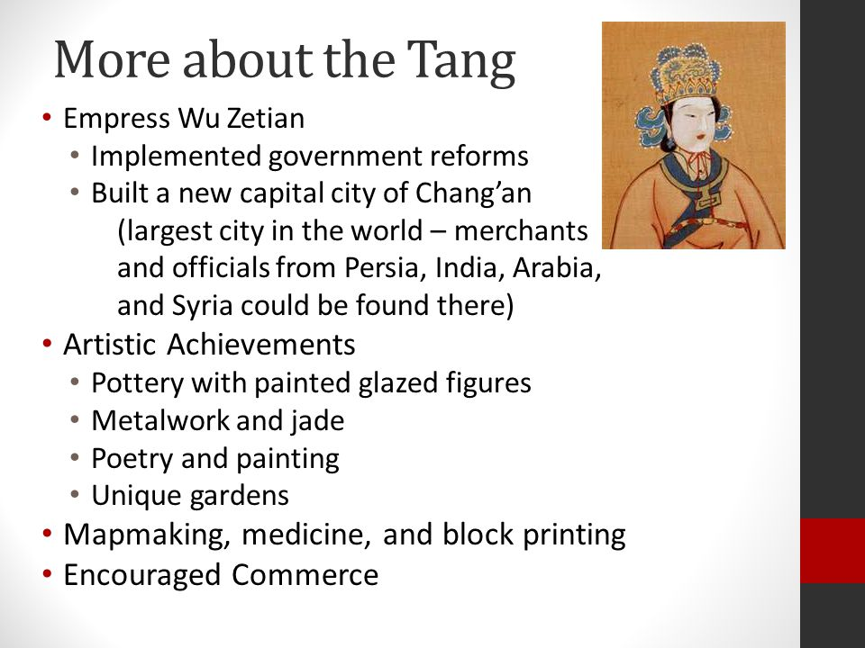 More about the Tang Artistic Achievements