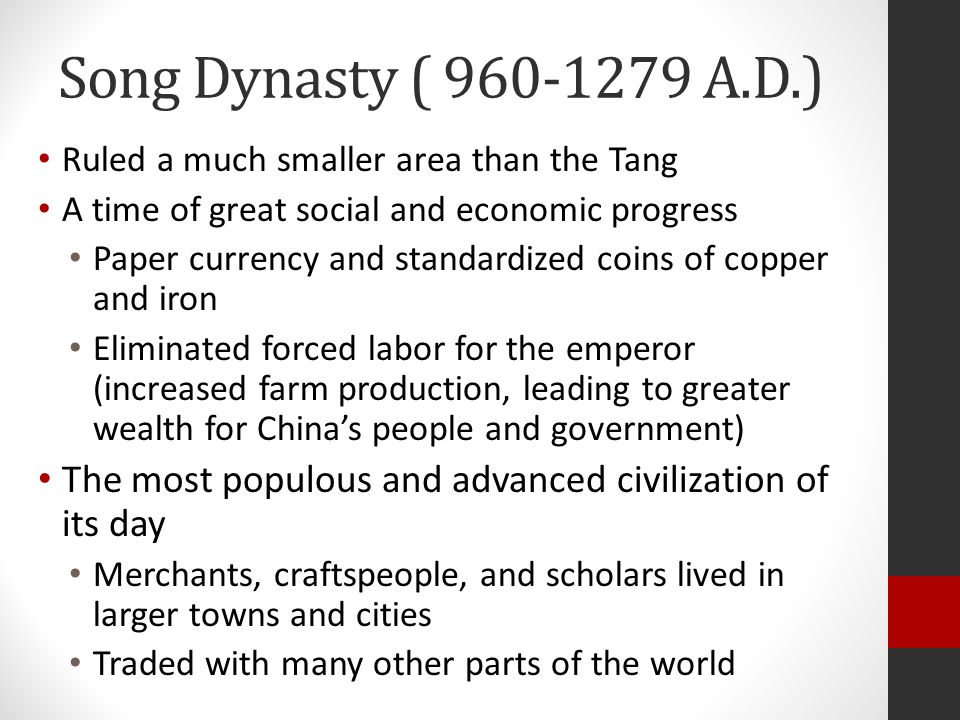 chinas greatest dynasty essay The period between 386 and 581 ad in chinese history is conventionally called  the northern and southern dynasties, when north china—under the control of.