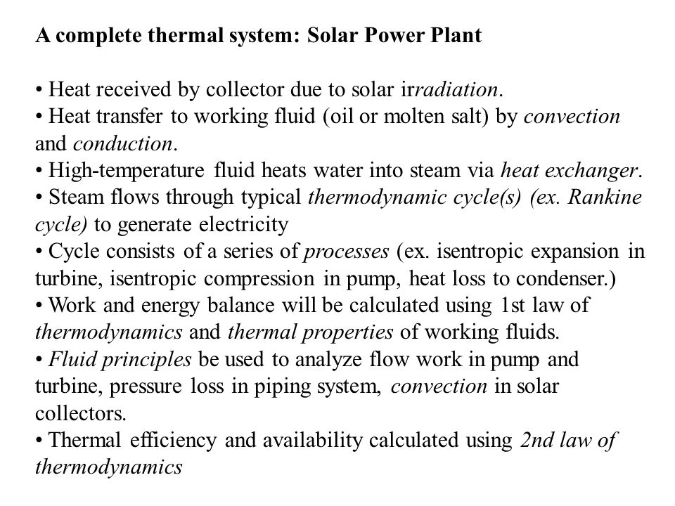 A complete thermal system: Solar Power Plant