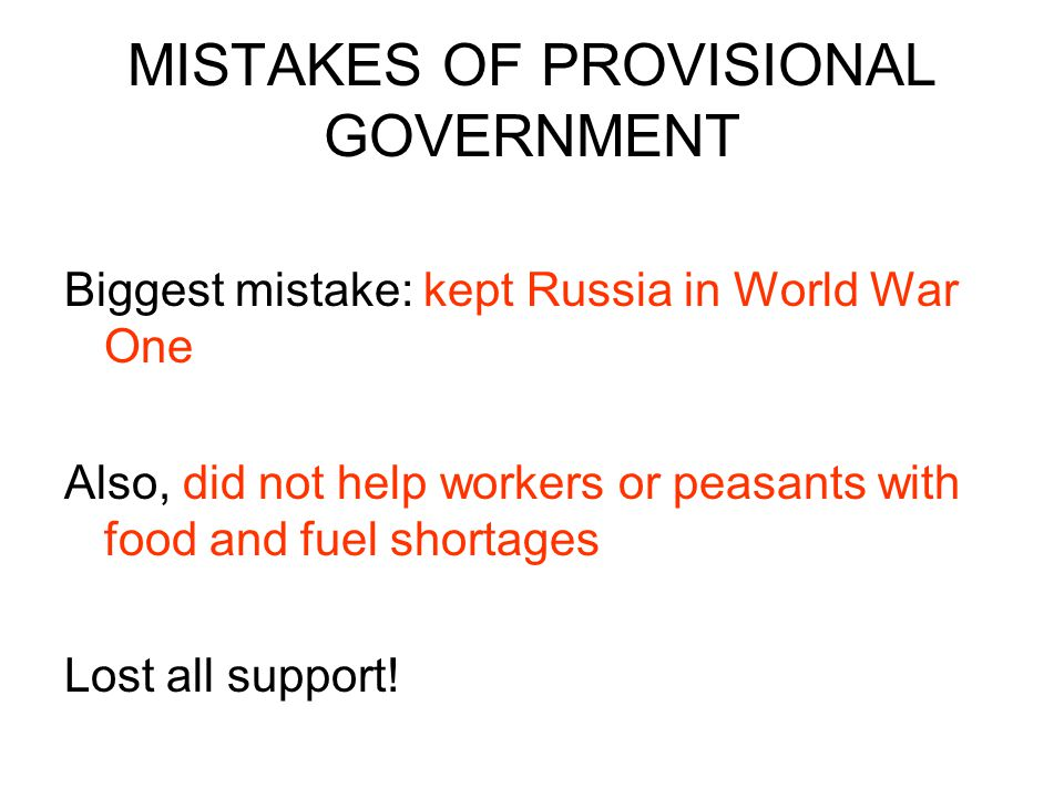 MISTAKES OF PROVISIONAL GOVERNMENT