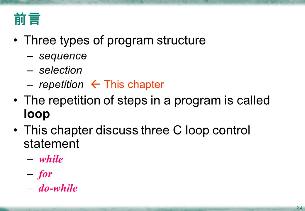 5.1 Repetition in programs