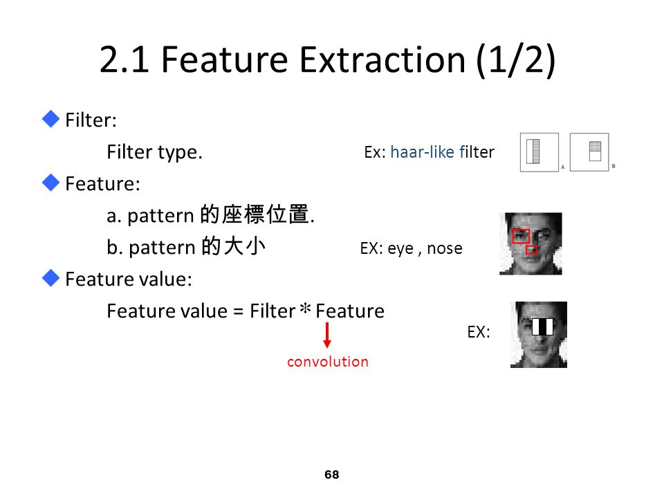 2.1 Feature Extraction (1/2)