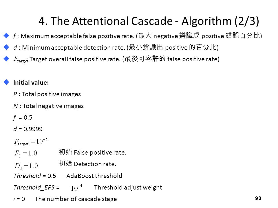 4. The Attentional Cascade - Algorithm (2/3)