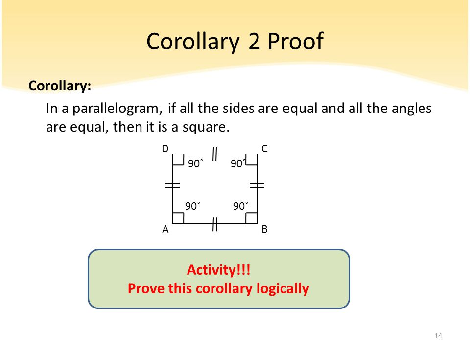 Prove this corollary logically