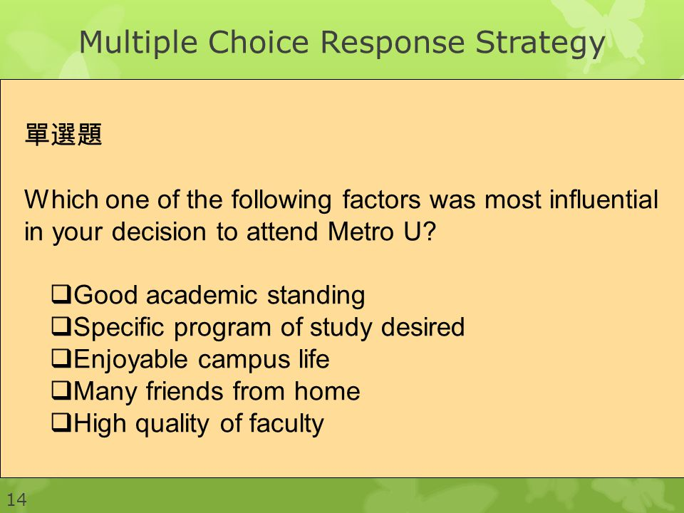 Multiple Choice Response Strategy