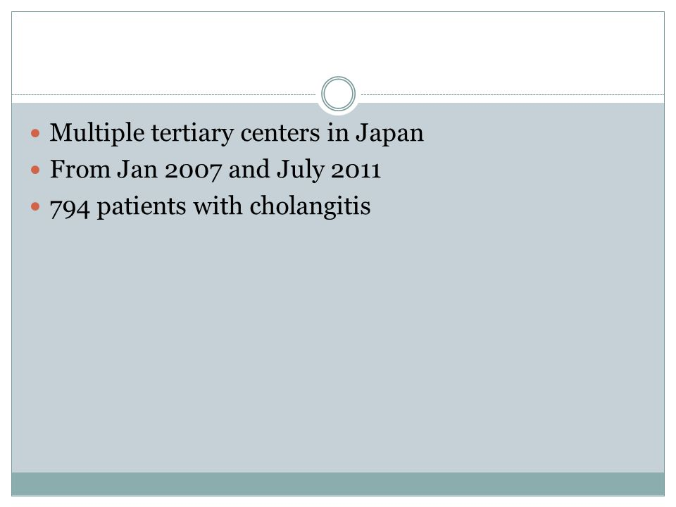 Multiple tertiary centers in Japan From Jan 2007 and July 2011