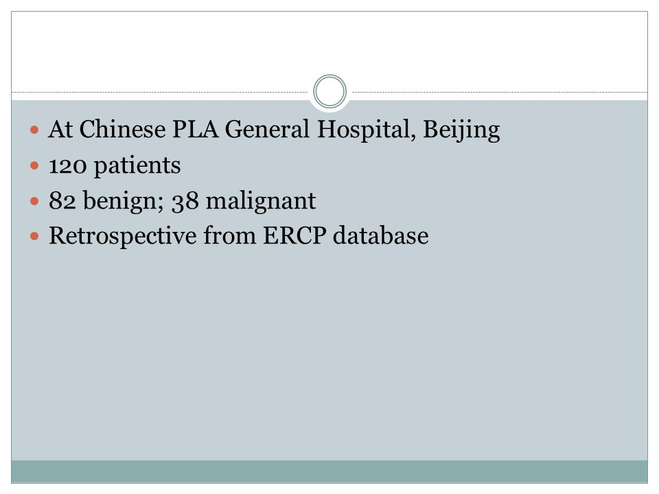 At Chinese PLA General Hospital, Beijing