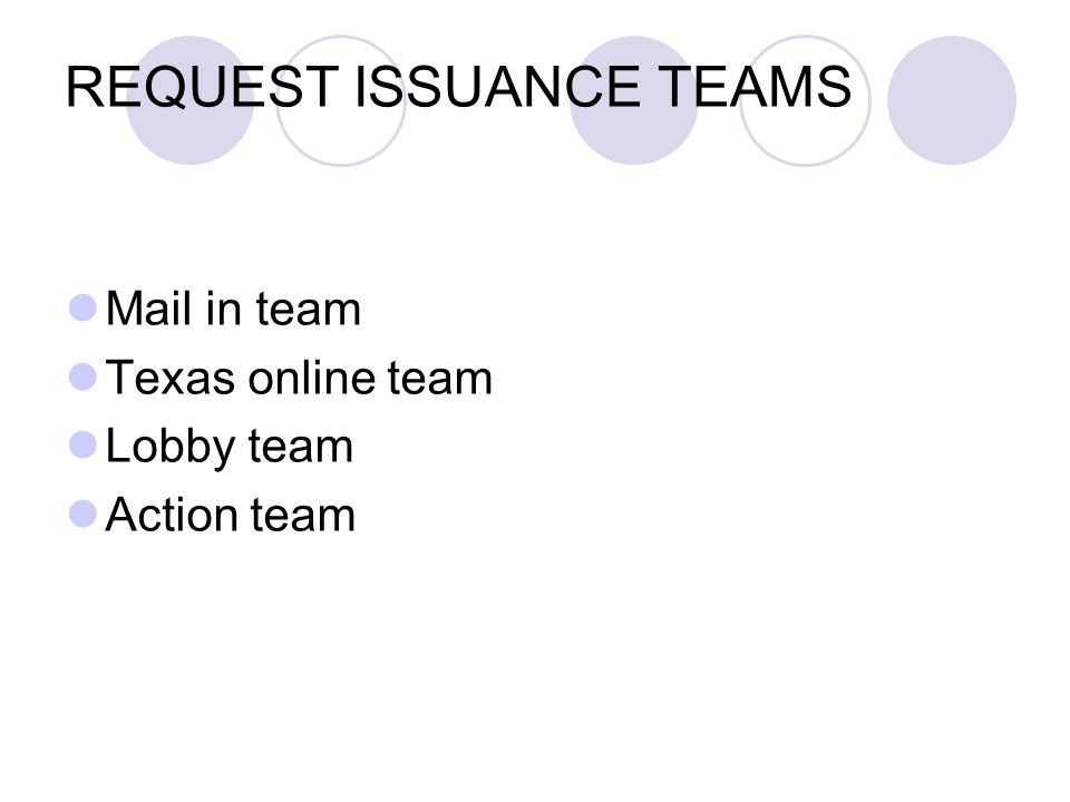 REQUEST ISSUANCE TEAMS