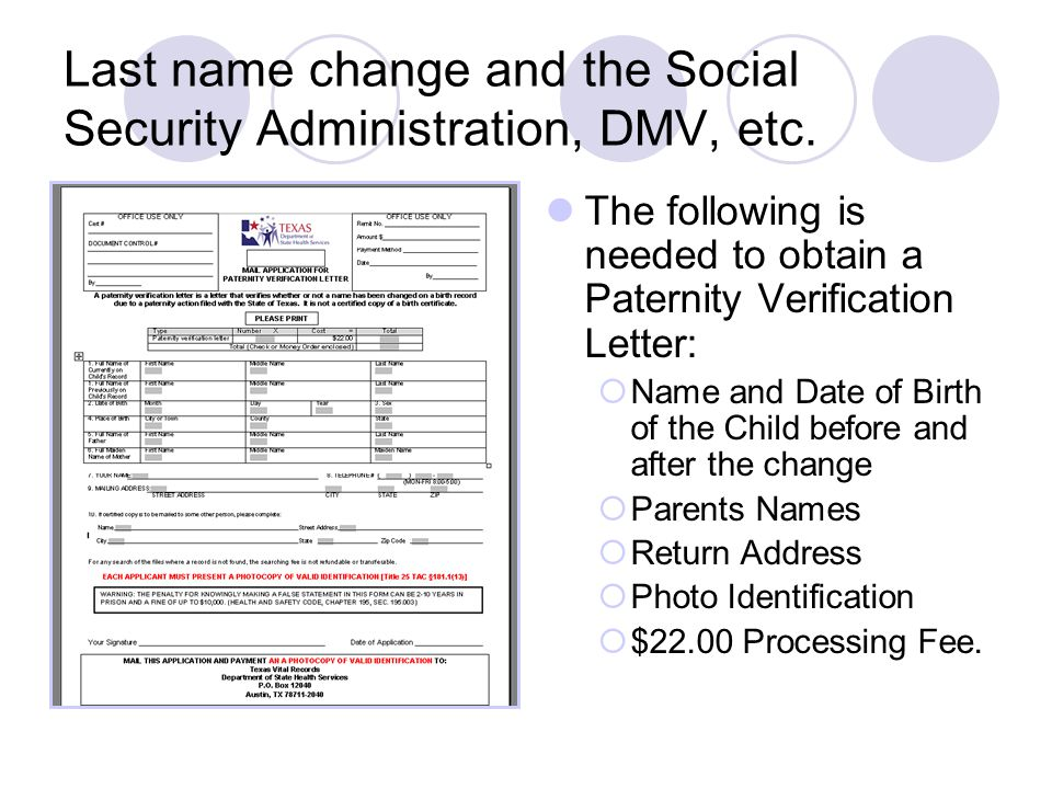 Last name change and the Social Security Administration, DMV, etc.