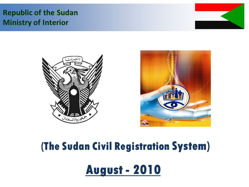 Republic of the Sudan Ministry of Interior