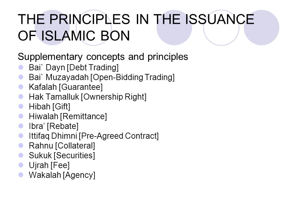 THE PRINCIPLES IN THE ISSUANCE OF ISLAMIC BON