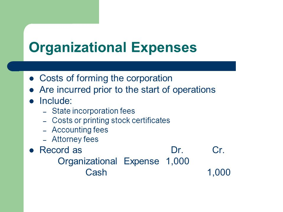Organizational Expenses