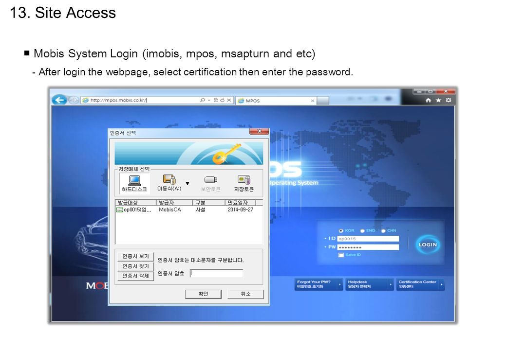 13. Site Access ■ Mobis System Login (imobis, mpos, msapturn and etc)
