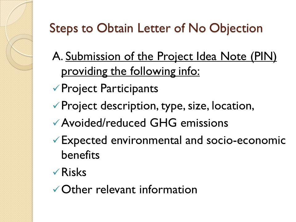 Steps to Obtain Letter of No Objection
