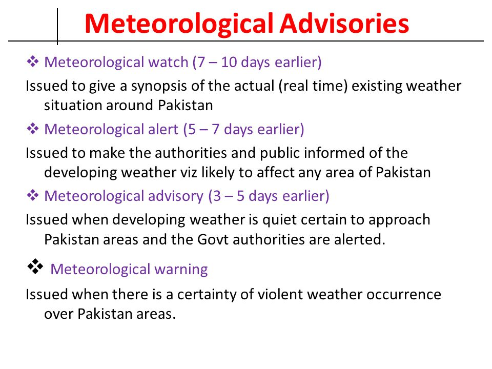 Meteorological Advisories