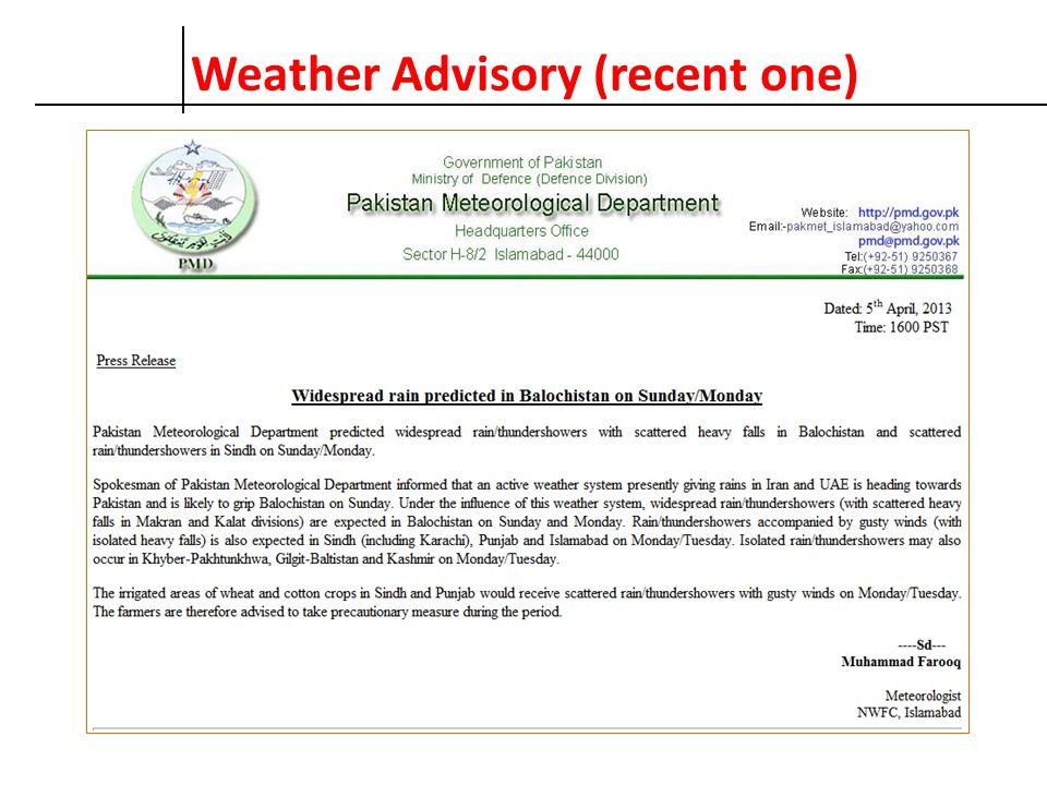 Weather Advisory (recent one)