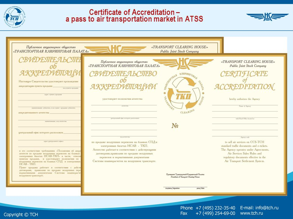 Certificate of Accreditation – a pass to air transportation market in ATSS