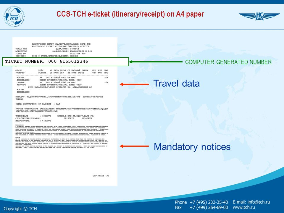 CCS-TCH e-ticket (itinerary/receipt) on A4 paper
