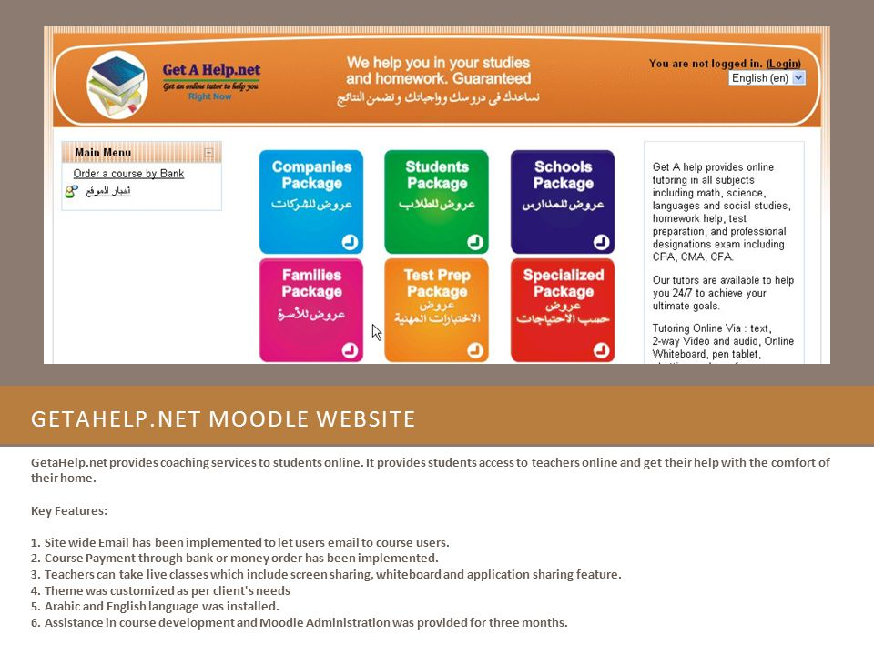 GetAHelp.net Moodle Website
