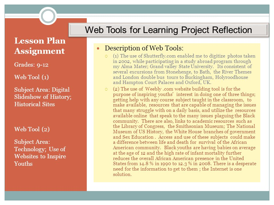 Lesson Plan Assignment