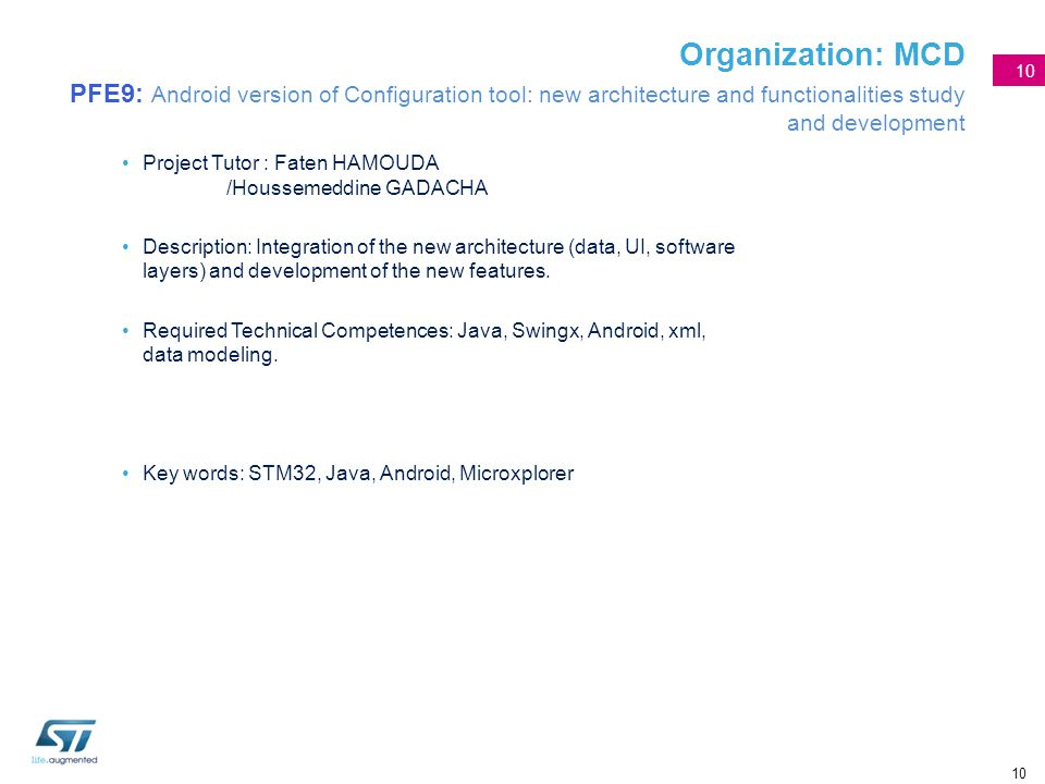 Organization: MCD PFE9: Android version of Configuration tool: new architecture and functionalities study and development