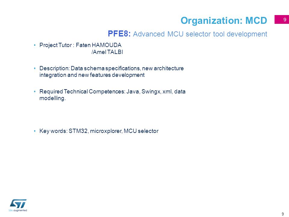 Organization: MCD PFE8: Advanced MCU selector tool development