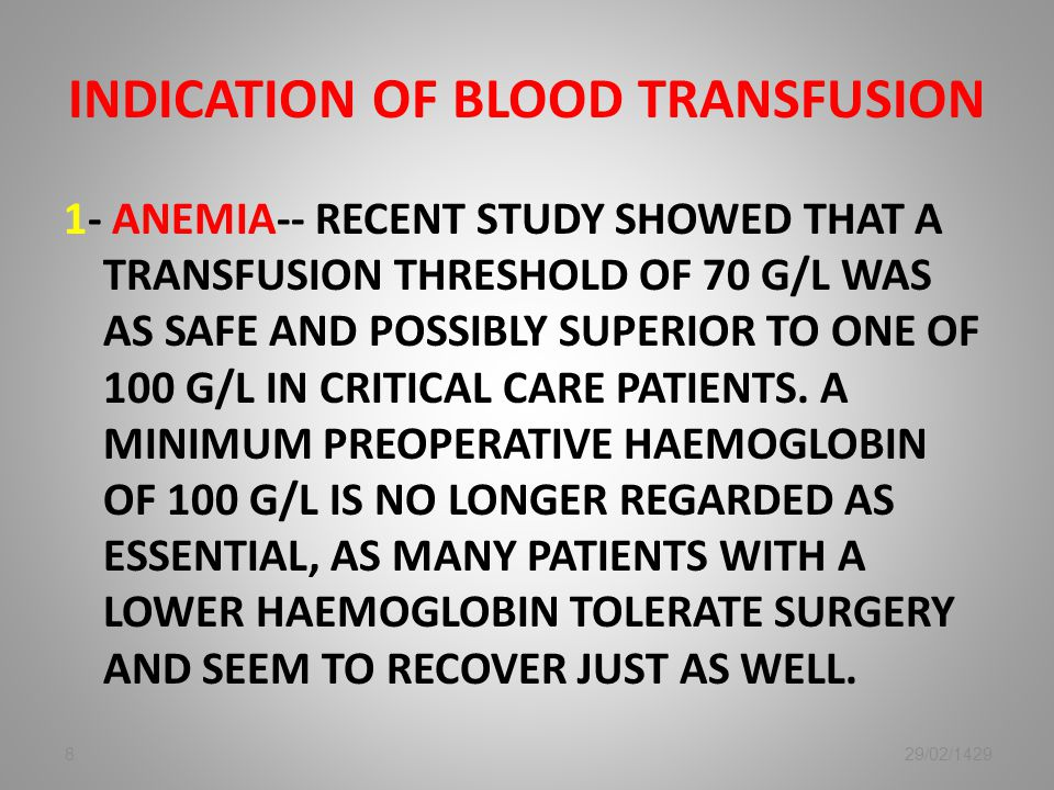 INDICATION OF BLOOD TRANSFUSION