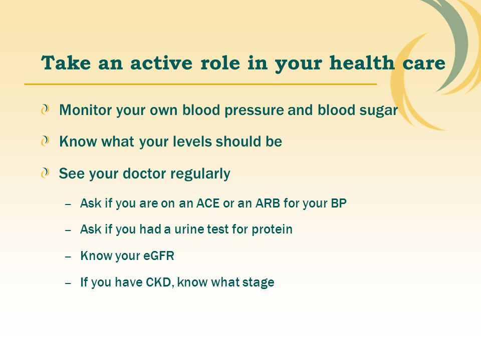 Take an active role in your health care