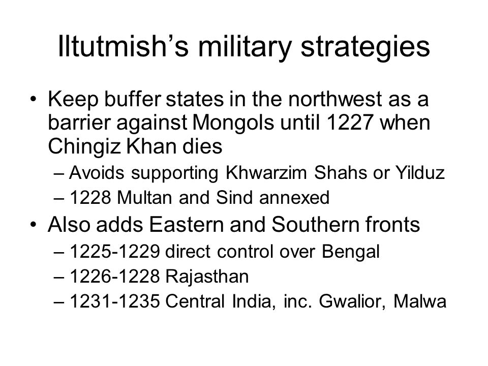 Iltutmish's military strategies