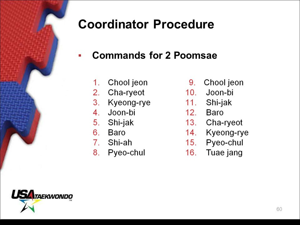 Coordinator Procedure
