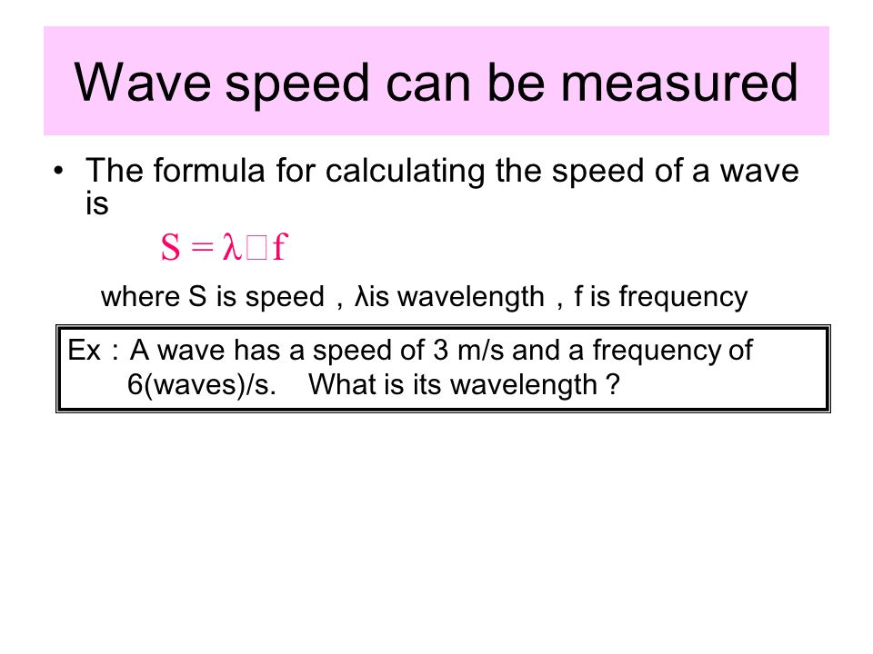 Wave speed can be measured