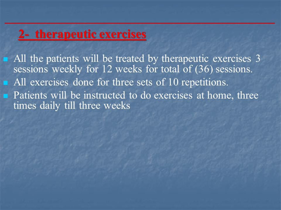 2- therapeutic exercises