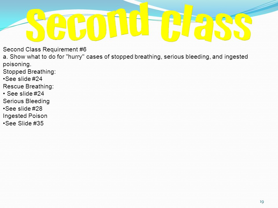 Second Class Requirement #6
