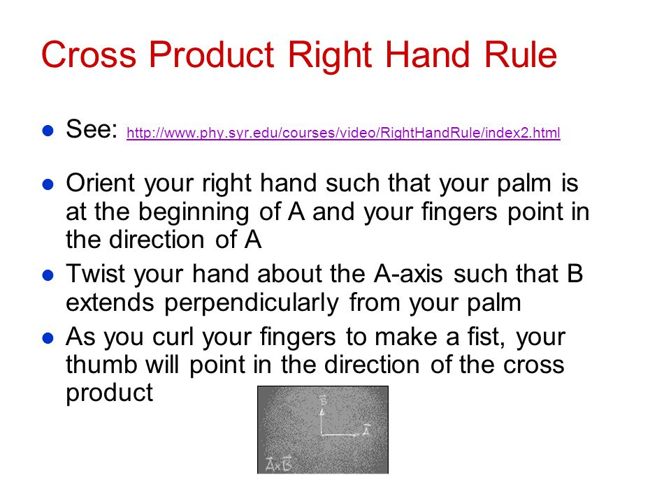 Cross Product Right Hand Rule