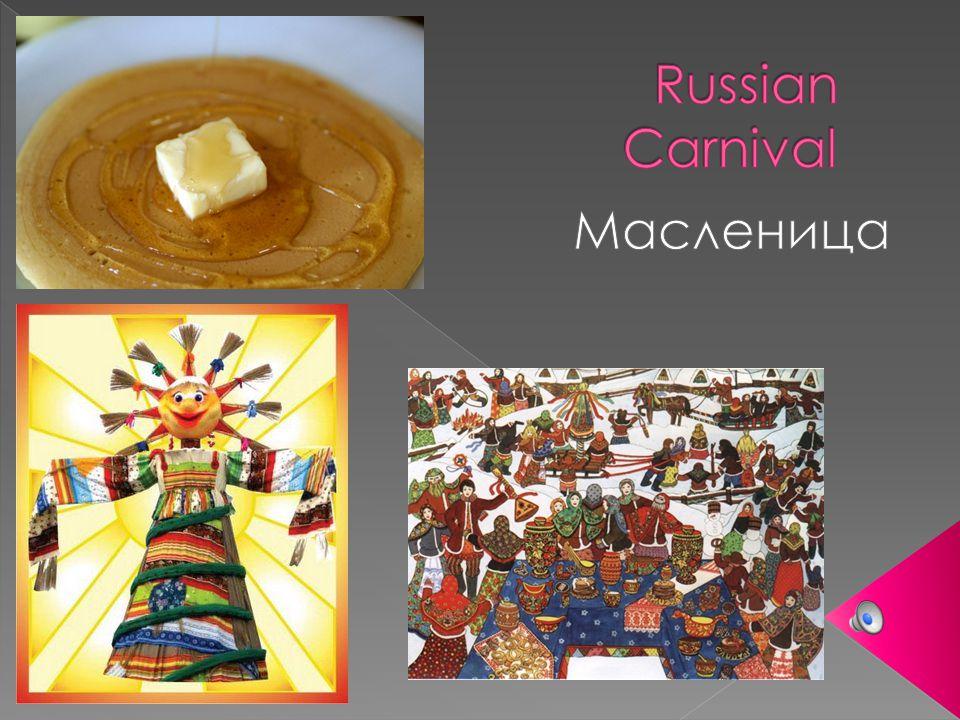 Russian Carnival Масленица