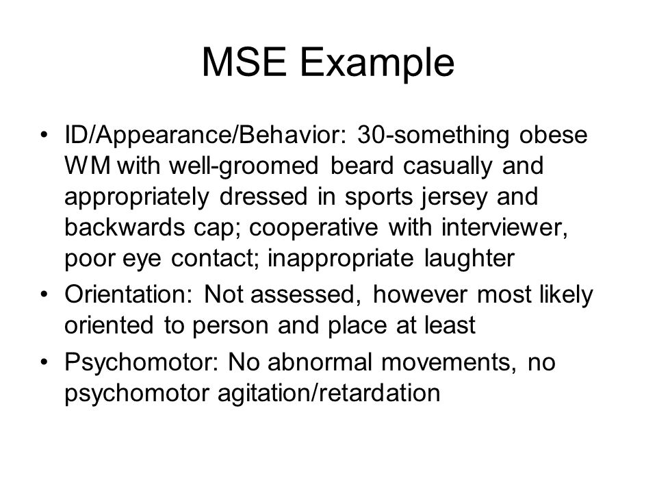 MSE Example