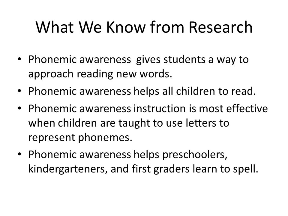 What We Know from Research
