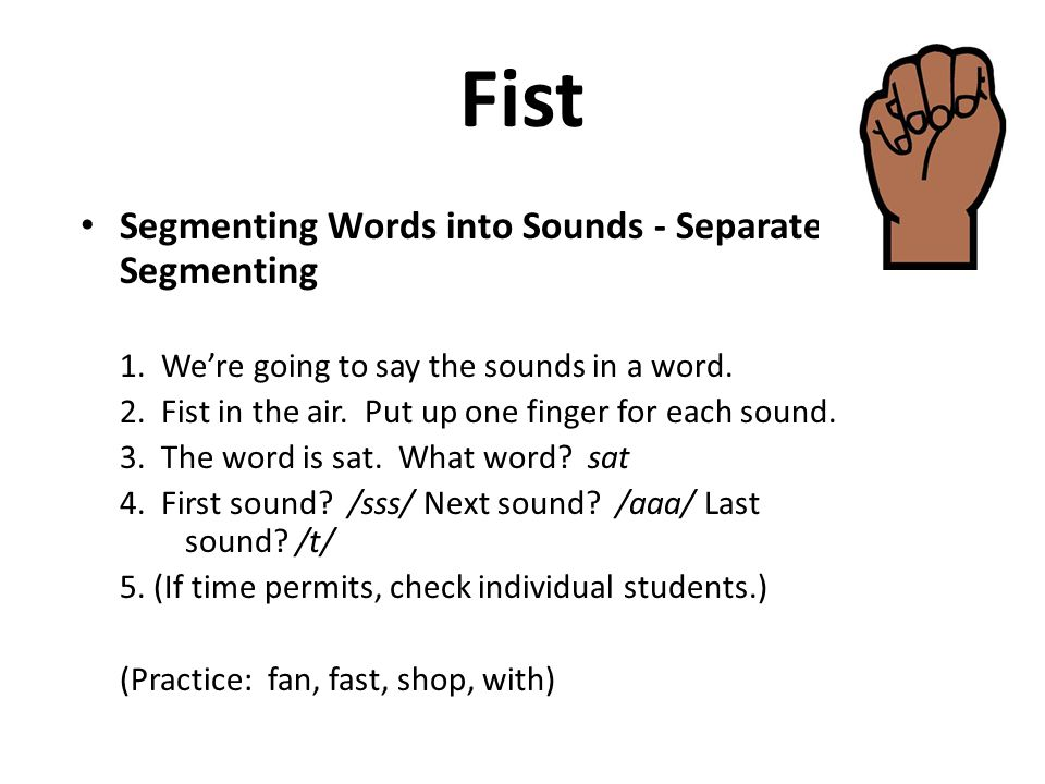 Fist Segmenting Words into Sounds - Separate Segmenting