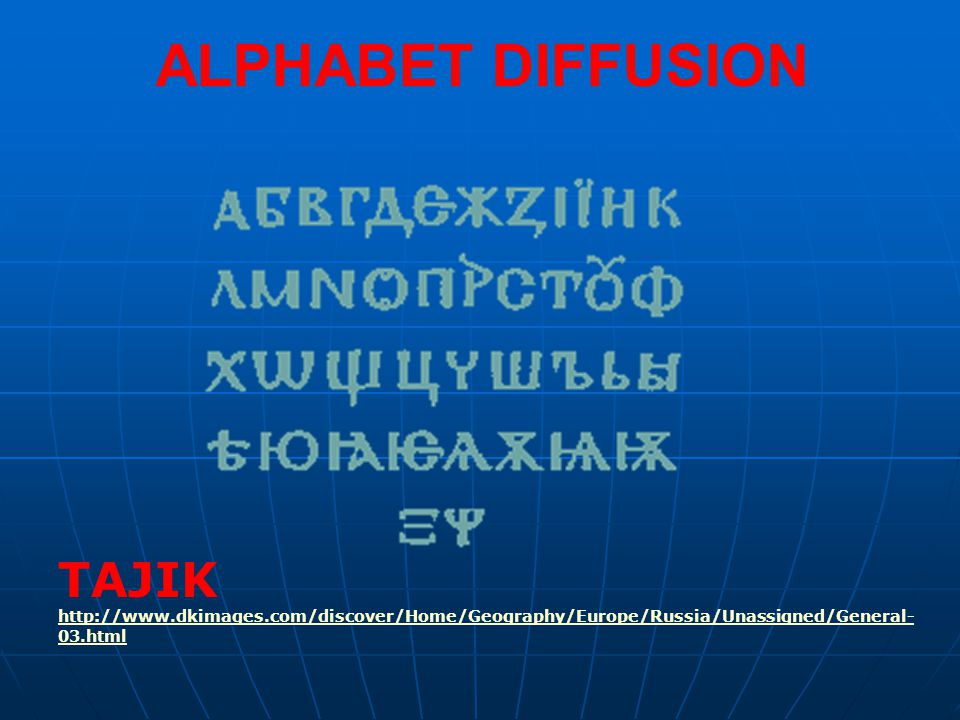 ALPHABET DIFFUSION TAJIK http://www.dkimages.com/discover/Home/Geography/Europe/Russia/Unassigned/General-03.html.