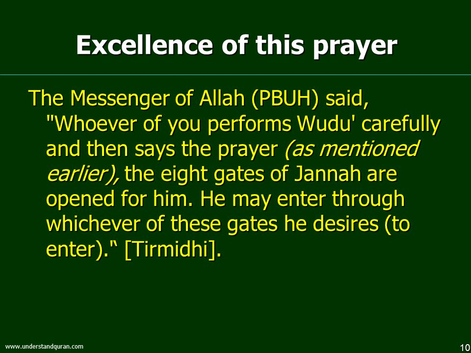 Excellence of this prayer