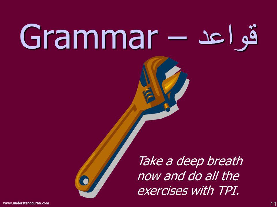 قواعد – Grammar Make sure everyone takes one or two deep breaths before they continue with Grammar!